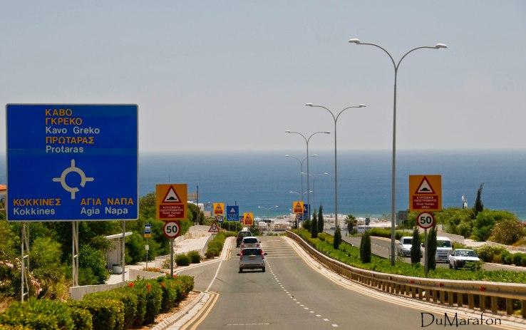 Caminho para Agia Napa / En route vers Agia Napa